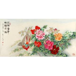 【已售】王一容六尺横幅牡丹锦鸡图《花开富贵 锦绣前程》