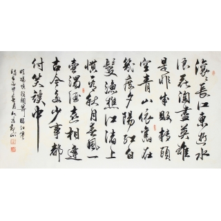 三国演义主题曲 观山六尺横幅行书《临江仙·滚滚长江东逝水》