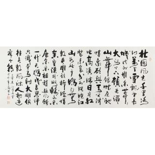 毛主席励志诗词 顾凤耀新品行书《沁园春雪》