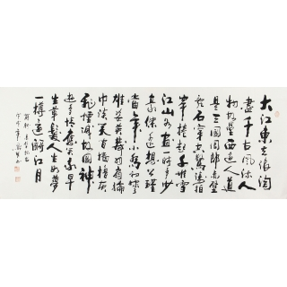 古诗词 顾凤耀六尺行书书法《念奴娇·赤壁怀古》