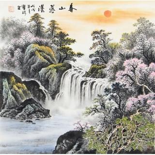 阎宝珍四尺斗方国画山水画作品《春山飞瀑》