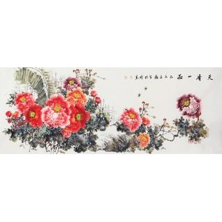 花中之王 张福生新品国画牡丹图《天香一品》