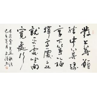 左宗棠经典名言 史诗四尺横幅书法作品《发上等愿》