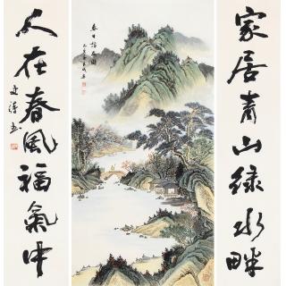 中堂挂画对联 宁良成最新力作山水画《春山访友图》