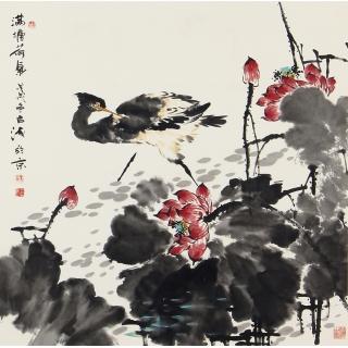 著名画家王占海写意花鸟画作品《满塘和气》