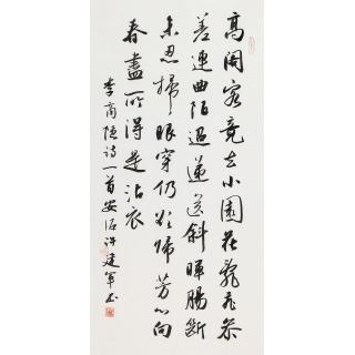 许建军三尺竖幅书法作品行书《落花》