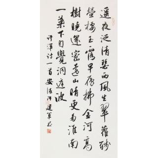 中国书协 许建军新品行书书法《早秋三首·其一》