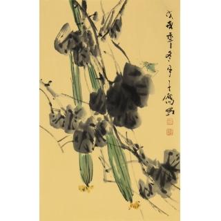 【已售】丝瓜图 王子儒写意国画《福禄绵长》