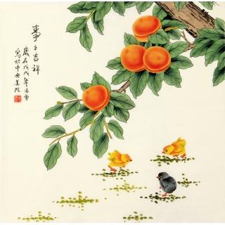 大吉图 凌雪工笔花鸟画《事事吉祥》