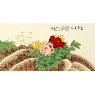 国画牡丹图 凌雪花鸟作品牡丹鸽子图《富贵平安》