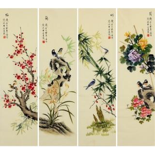凌雪国画四条屏佳作《梅兰竹菊》