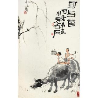 近代著名山水画名家李可染人物画《牧牛图》