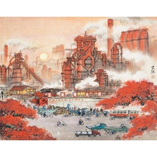 金陵画派代表画家魏紫熙人物画《工业学大庆》