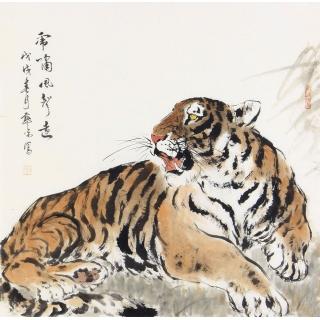 镇宅招财 郭源四尺斗方动物画国画虎《虎啸风声起》