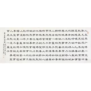郭源六尺横幅书法作品隶书《志成学子之歌》