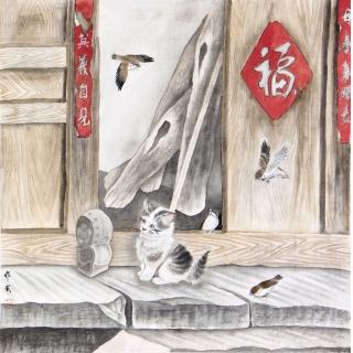 家居装饰画 马作武新品工笔动物画《猫趣图》 <font color=red>装饰、送礼、收藏</font>