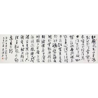 毛主席诗词 史诗八尺横幅书法《沁园春雪》
