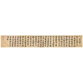 黄庭坚书法欣赏《松风阁诗帖》