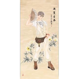 美女图 陈红梅四尺竖幅写意人物画《靓女青春》