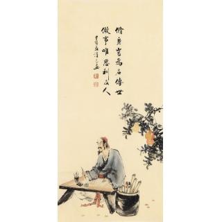 书房装饰画 刘汉良写意人物画《修身岂为名传世》