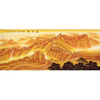 金色长城大靠山 陈厚刚长城山水画《万里雄风》