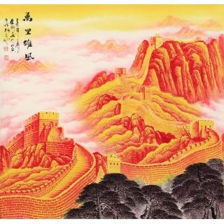 霸气字画首选 陈厚刚新作长城山水作品《万里雄风》