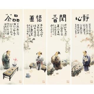 阳瑞萍四条屏人物画作品《人物画》