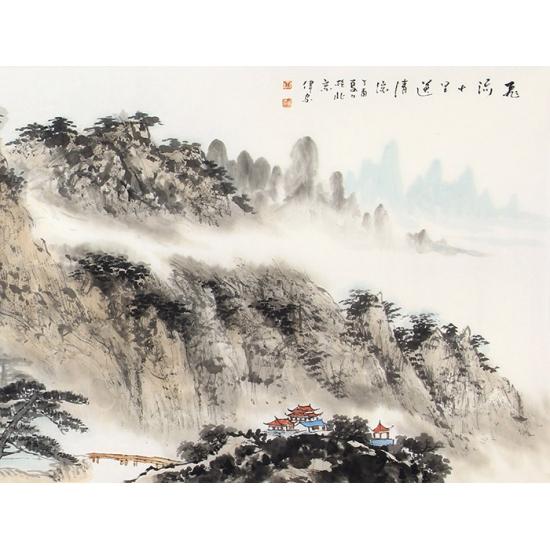 画家齐伟家手绘原创国画作品《飞流十里送清源》