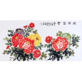 李东献老师最新四尺横幅牡丹图《花开富贵》