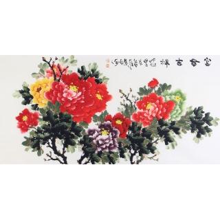 国画牡丹图 李东献四尺横幅写意牡丹《富贵吉祥》