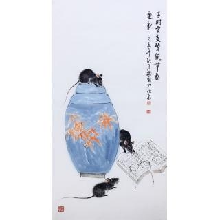 国画鼠 戴瑞雷三尺写意动物画《心是实的》