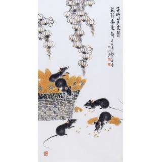 【已售】生肖图 戴瑞雷三尺竖幅动物画《国画鼠》
