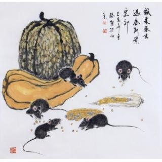 生肖图 戴瑞雷四尺斗方动物画《国画鼠》