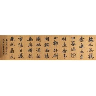 李孟尧六尺对开书法作品《过故人庄》