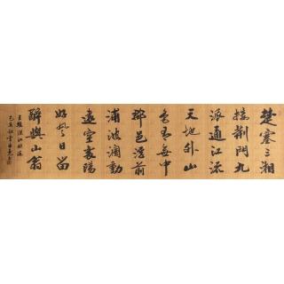 名家字画 李孟尧六尺横幅书法作品《汉江临泛》