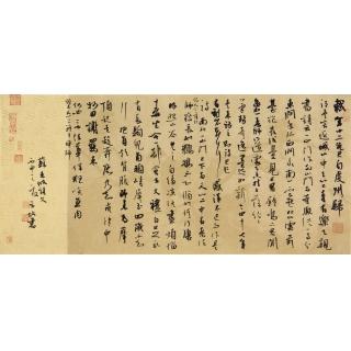 【已售】中书协会员方放行书书法《天竺寺》