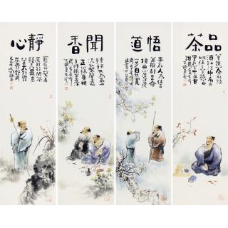 书房茶室装饰画 阳瑞萍四条屏人物画作品《品茶 悟道 闻香 静心》