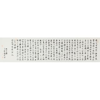 中书协会员方放书法作品《桃花源记》