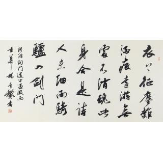 【已售】中国书协理事 杨广馨四尺横幅书法作品行书《剑门道中遇微雨》