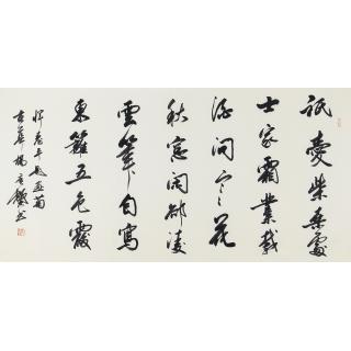【已售】杨广馨四尺横幅书法作品行书《菊花》