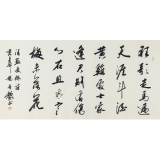 【已售】中国书协理事 杨广馨四尺书法作品《憩平原别邸赠玄玄》