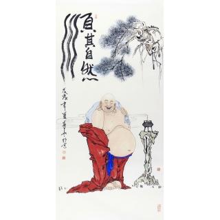 赵春华四尺竖幅写意人物画弥勒佛《顺其自然》