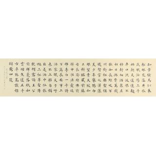 徐朝江四尺对开尺书法作品楷书杜甫诗《饮中八仙歌》