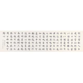 中书协会员徐朝江四尺对开书法作品楷书《短歌行》