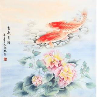 王淑梅四尺斗方花鸟画鲤鱼图《吉庆有余》