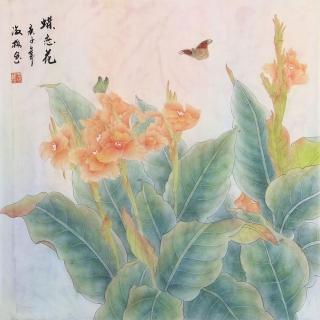 王淑梅斗方工笔花鸟画作品《蝶恋花》