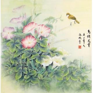 王淑梅四尺斗方花鸟画《鸟语花香》