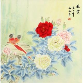 国画牡丹图 王淑梅四尺斗方花鸟画《雅赏》