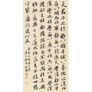 【已售】客厅/书房挂画 杨科云行书书法《诫子书》