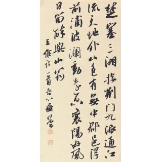 中书协会员杨科云书法作品行书《汉江临泛》